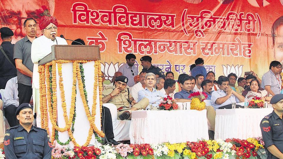 CM Khattar,Gurgaon,Kankrola
