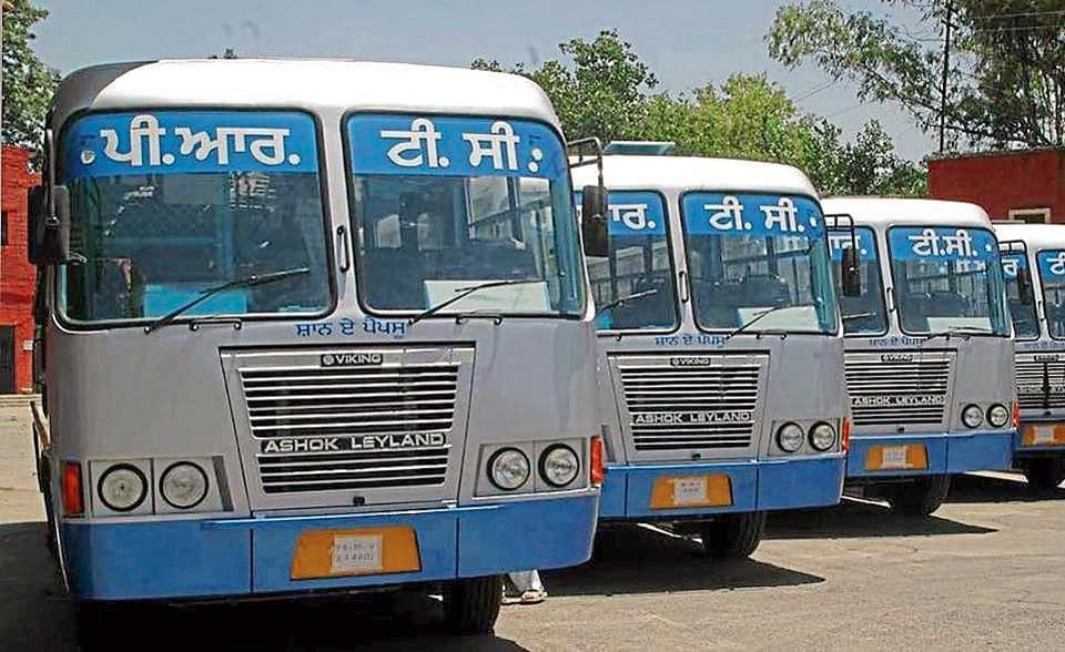 Pepsu Road Transport Corporation buses in Patiala.