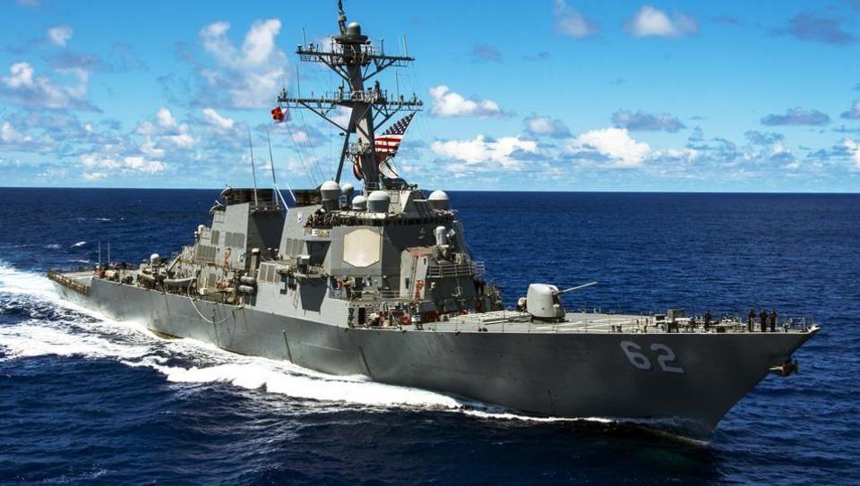 US destroyer,USS Fitzgerald,US Naval Hospital