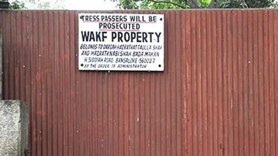 Wakf,Delhi Wakf Board,UPA