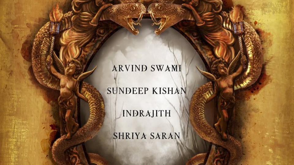 Arvind Swami,Indrajith Sukumaran,Naragasooran