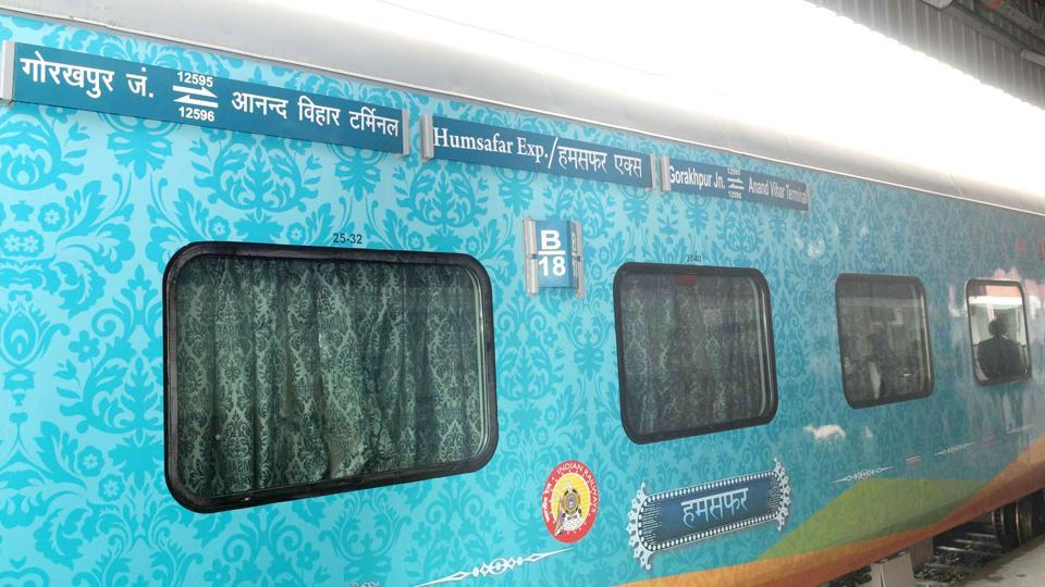 The train will run between Jammu Tawi and Tirupati in Andhra Pradesh, one of the most popular pilgrimages in India.