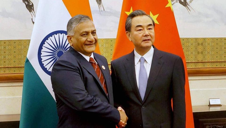 BRICS foreign ministers' meeting,minister of state for external affairs VK Singh,Chinese foreign minister Wang Yi