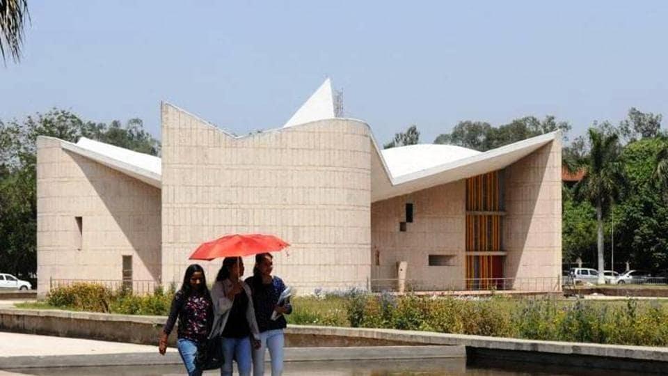 Punjab University,MHRD,Punjab govt