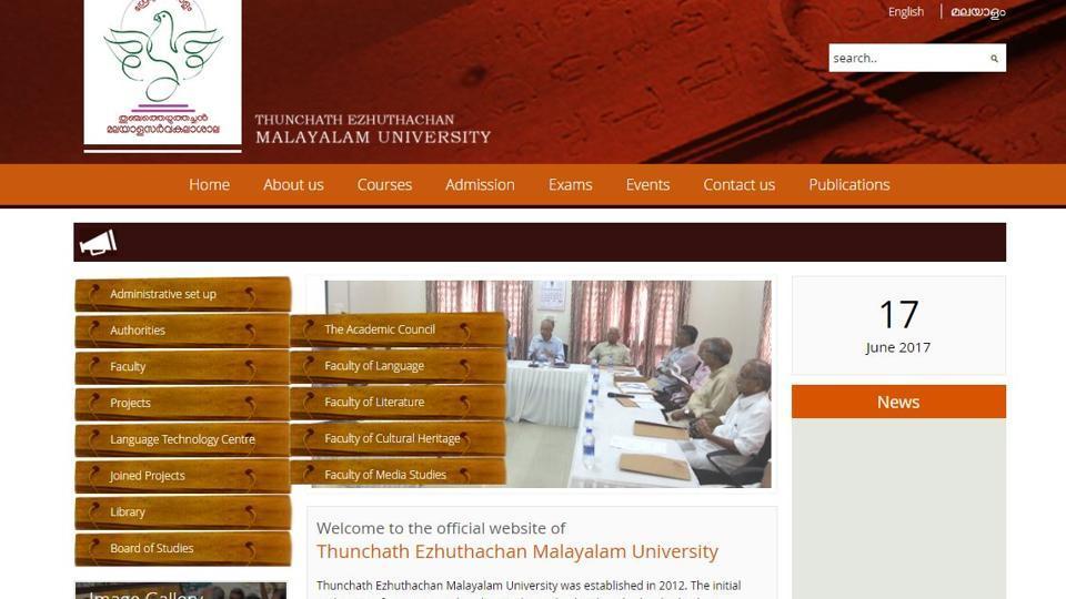 A screenshot of the website of Thunchath Ezhuthachan Malayalam University.
