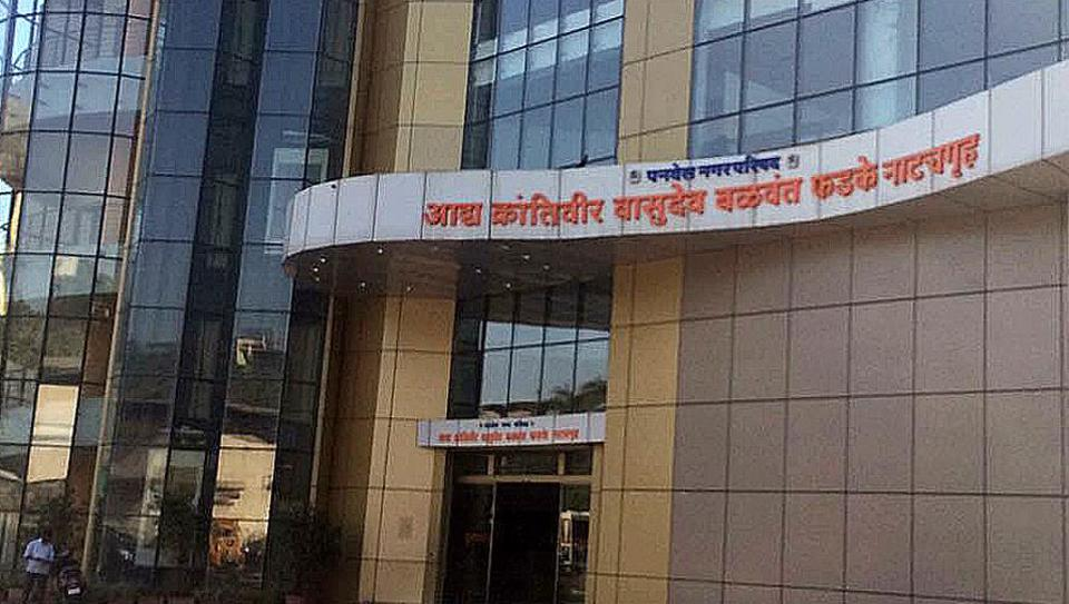 Pune Municipality gives re-entry of municipal bonds after 14 years becoming the first civic body in the country to raise money by issuing bonds on Bombay Stock Exchange