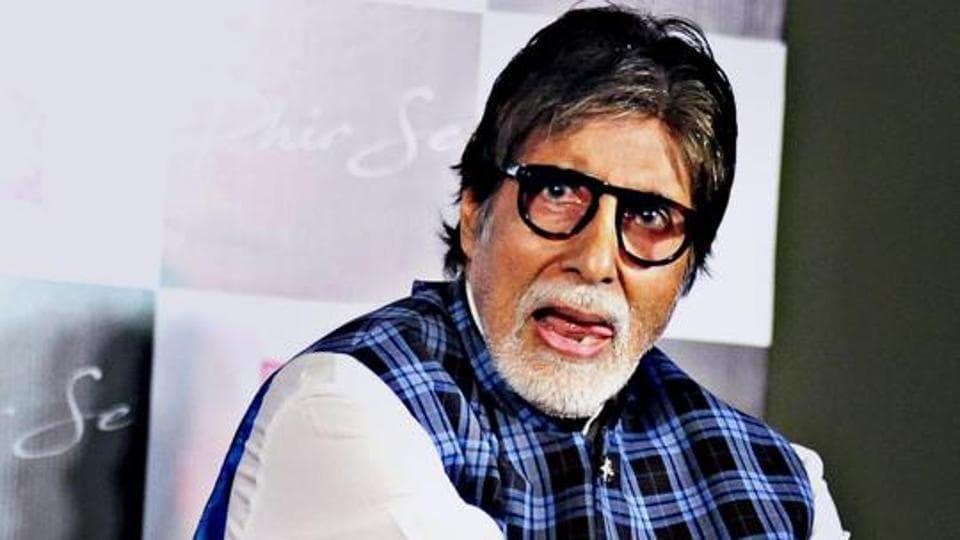 Amitabh Bachchan,Congress,GST