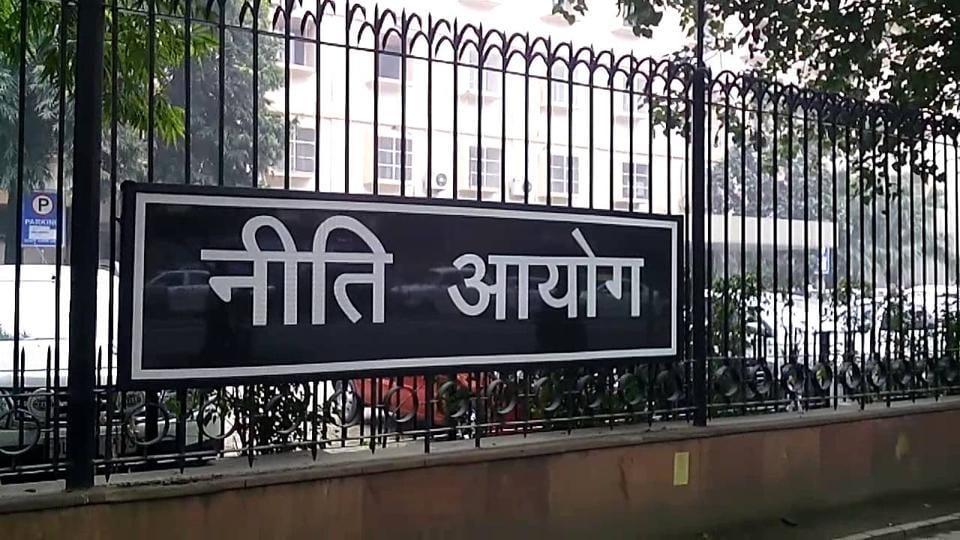 NITI Aayog,RSS,Bhartiya Mazdoor Sangh