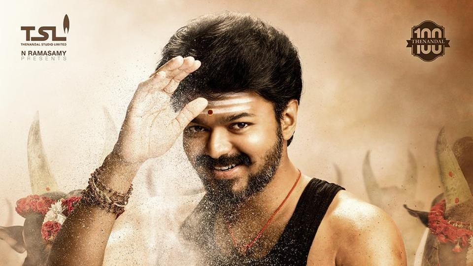 In Mersal, Vijay will appear in a triple role -- as a panchayat head, a doctor and a magician.