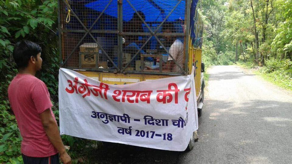 Mobile wine shops,Uttarakhand,Women's groups