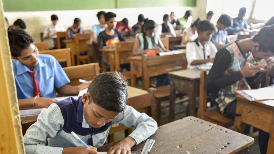 BSEB or Bihar Board Class 10 results will be released today