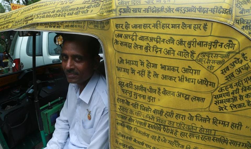 Awadhesh Singh Rathour in his auto that has phrases, conceived by him, written neatly all over the vehicle.