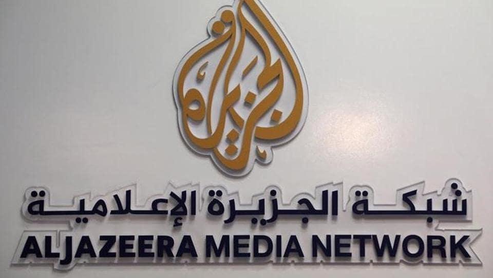 "Al-Jazeera added that it ""deplores"" calls for its closure."