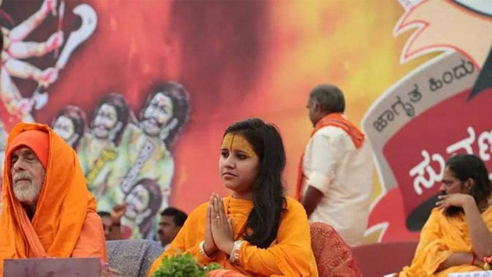 A screenshot of Sadhvi Balika Saraswati Facebook profile)