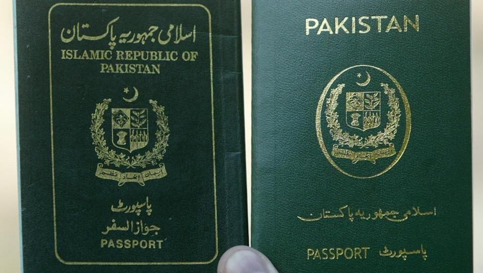 Pakistan,Transgender passport,Pakistan Transgender Passport