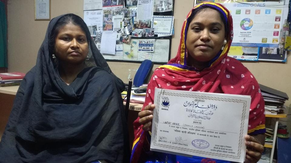 Hakima Khatun (left) and Jamila Laskar are two of the 15 successful candidates. Both live in Howrah district of West Bengal.