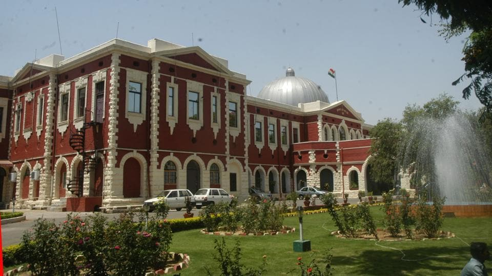HARKHAND HIGHT COURT IN RANCHI