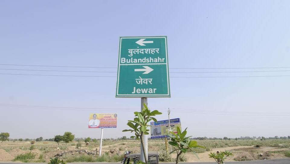 The ministry of civil aviation has cleared a proposal for an airport in Greater Noida's Jewar.