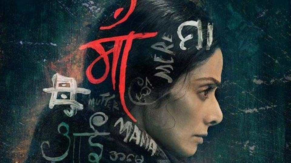 Sridevi in the poster of her new film Mom.