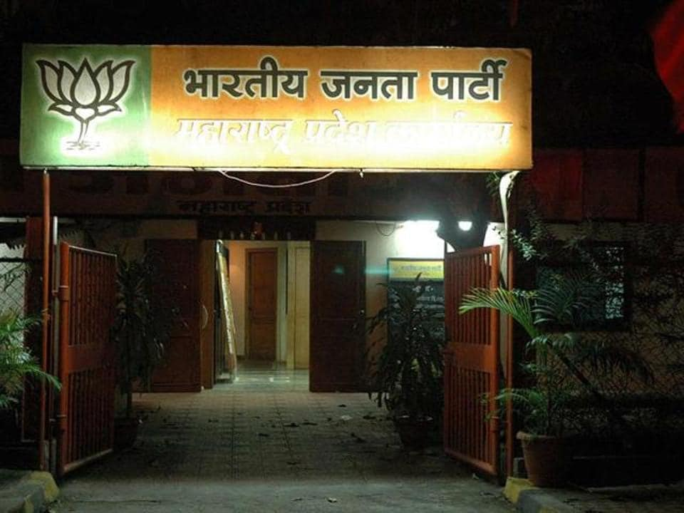 Earlier, citizens had also complained that the BJP's state headquarter was encroaching into the adjoining open space.