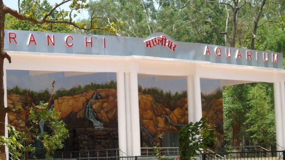 Newly constructed  Aquarium at Bhagwan Birsa Biological Park premises in Ranchi