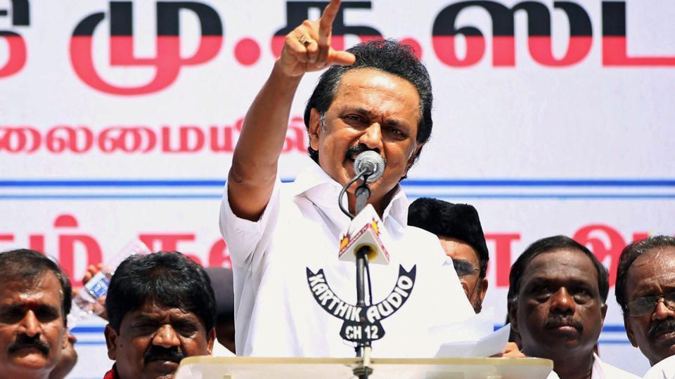 Tamil Nadu,Dravida Munnetra Kazhagam,DMK