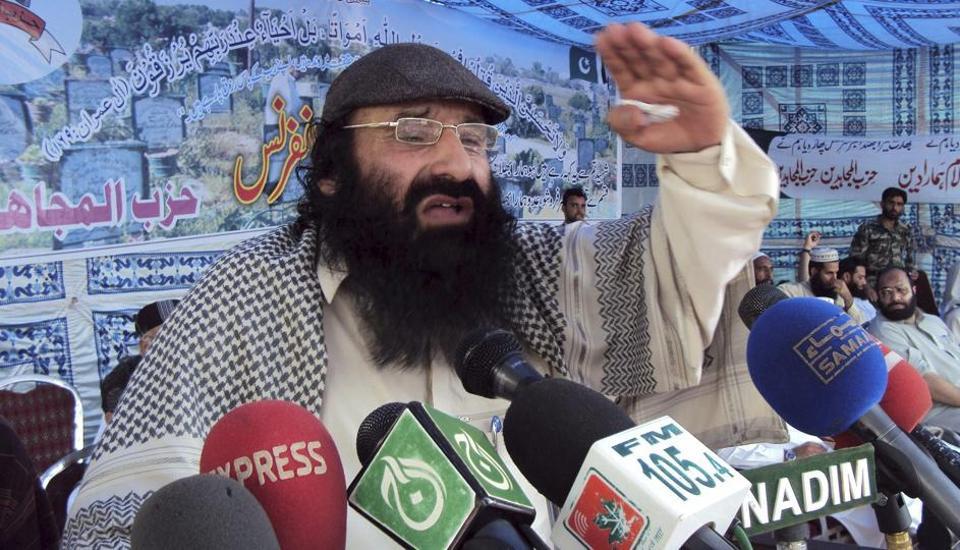 Hizbul Mujahideen,Syed Salahuddin,US state department
