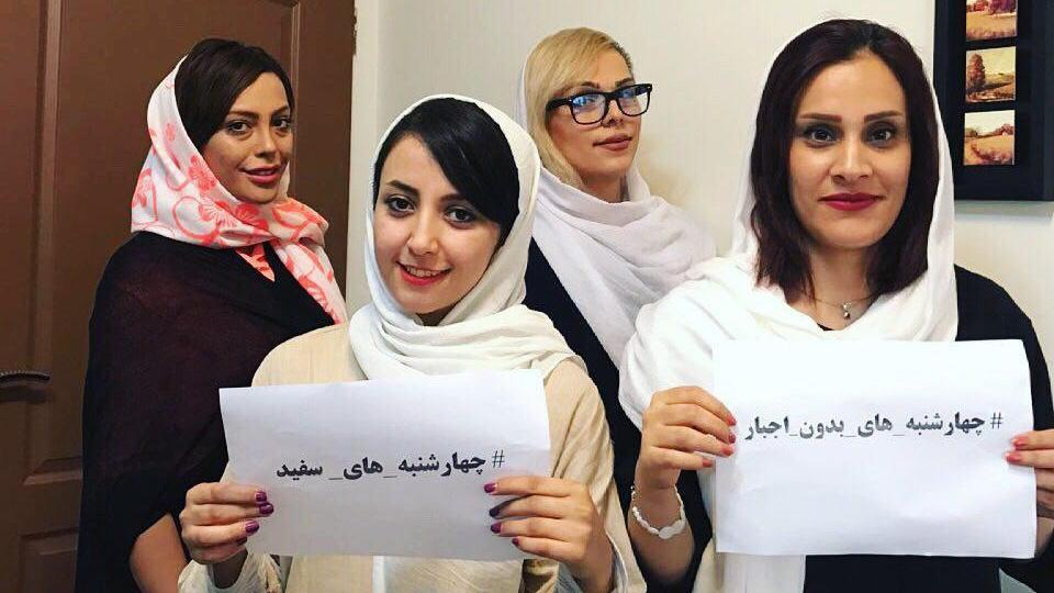 The #whitewednesdays campaign is part of a larger online movement started three years ago by Iranian activist Masih Alinejad.