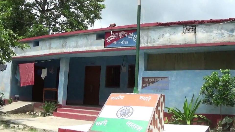 Basmatiya police station in Bihar's Araria district where the case has been lodged.