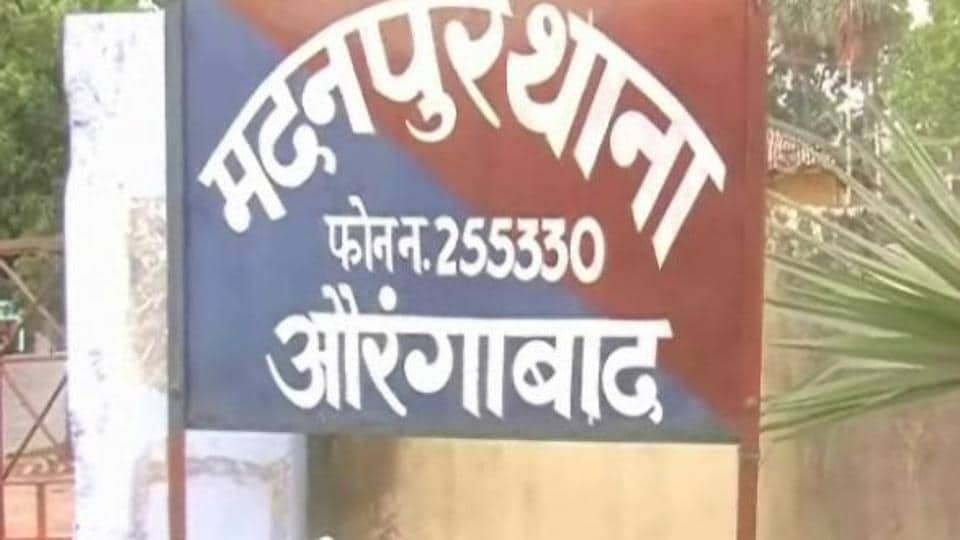 A case of dowry death has been registered at the Madanpur police station in Bihar's Aurangabad district.