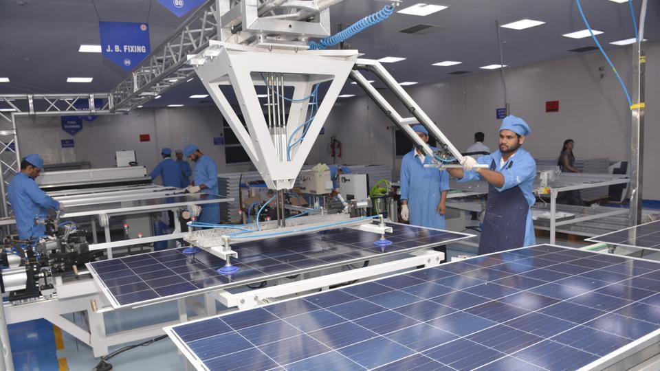 Ghaziabad,solar energy,solar ATM