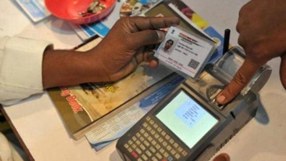 Aadhaar number,Aadhaar card,PAN card