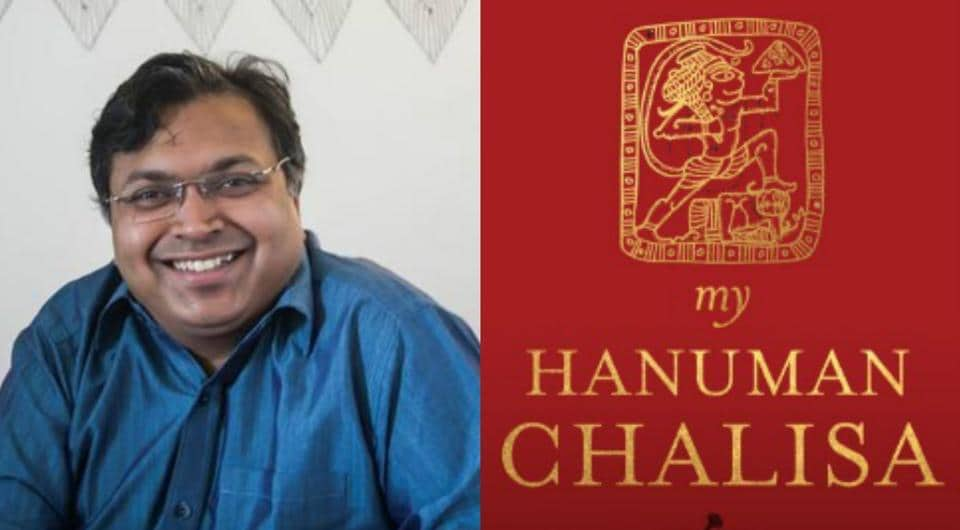 Apart from providing simple translation of every verse from the Hanuman Chalisa, Pattanaik's book also presents insights into his understanding of these verses.