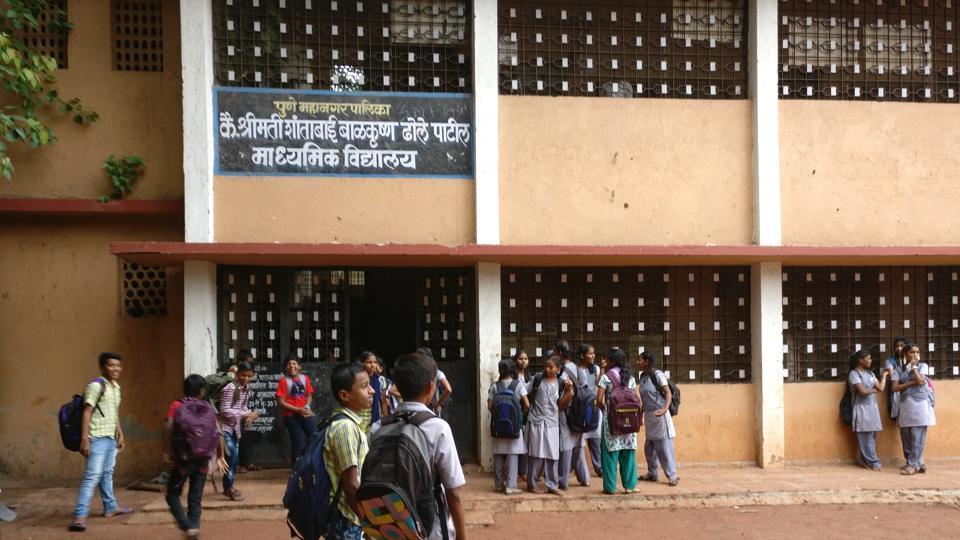 Pune,Uniform Scandal,PMC
