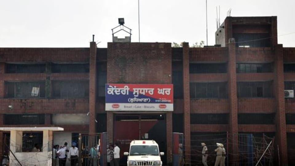 Ludhiana Central jail,Ludhiana