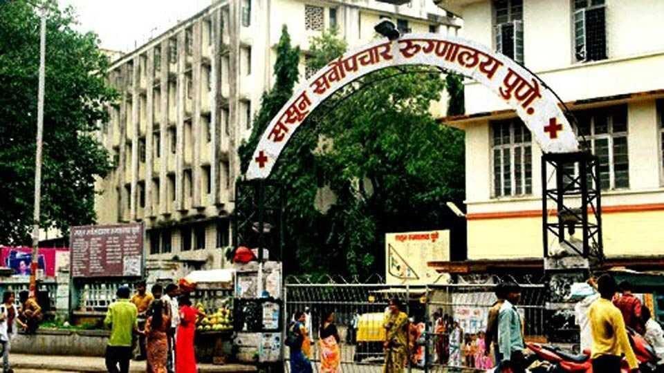Sassoon Hospital,Mahatma Gandhi,Pune Heritage