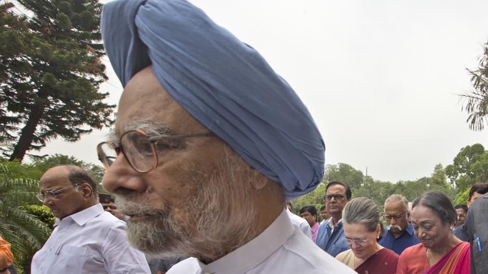 Manmohan Singh,Eid,Communal Harmony