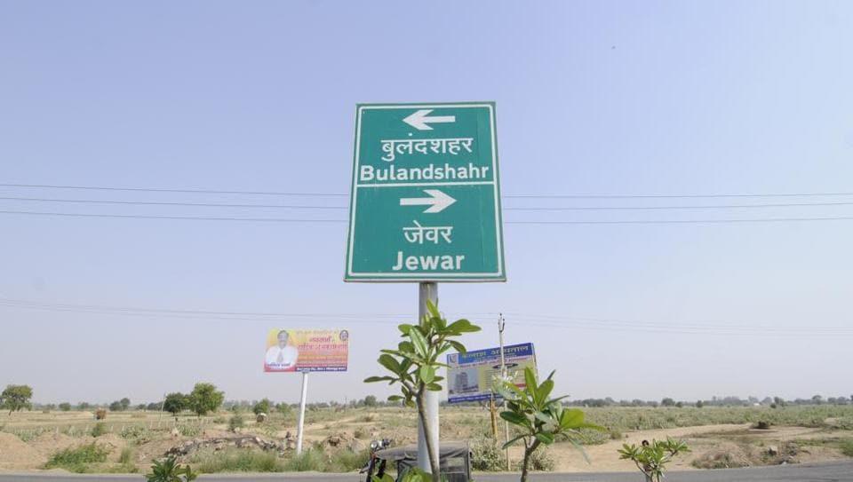 Noida,jewar airport,Delhi Mumbai corridor