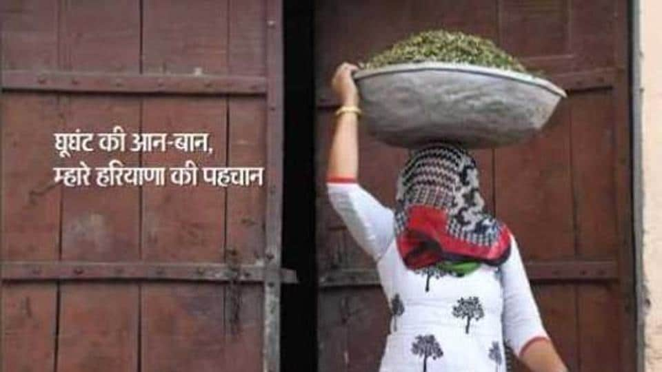 The recent issue of Krishi Samvad carries a photograph of a veiled woman.