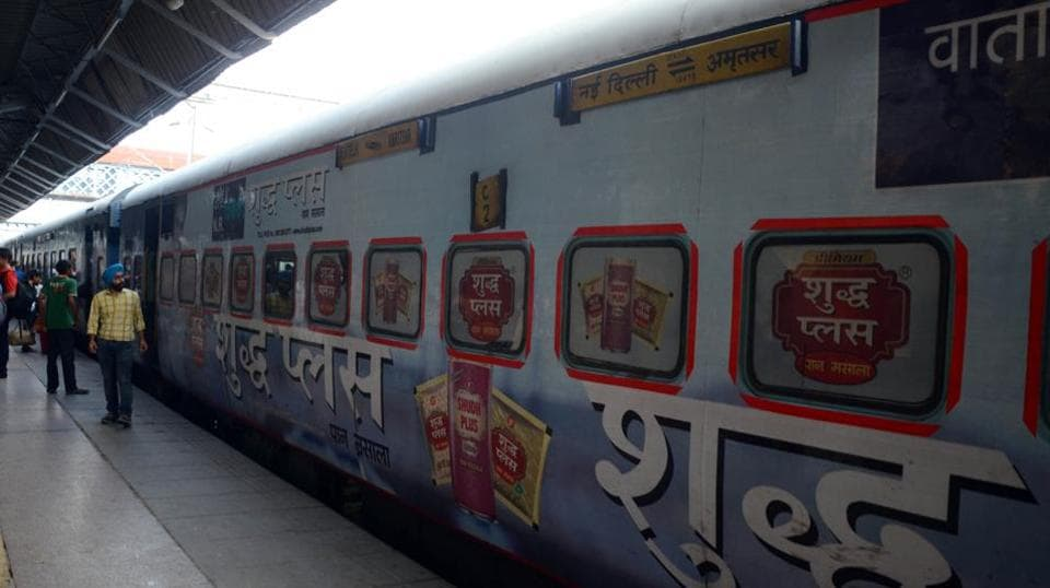 Advertisement displayed on Shan-e-Punjab Express at railway station in Ludhiana on Saturday.