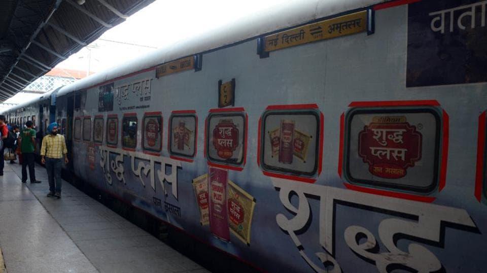 Sha-e-Punjab train,tobacco advertisement,Sikhism