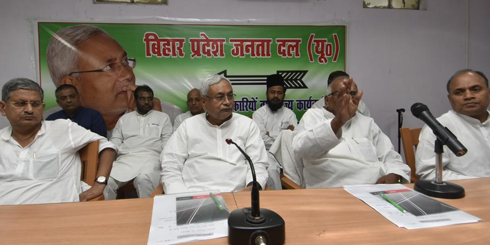 JD(U) president and Bihar CM Nitish Kumar at a meeting of his party in Patna on Sunday.