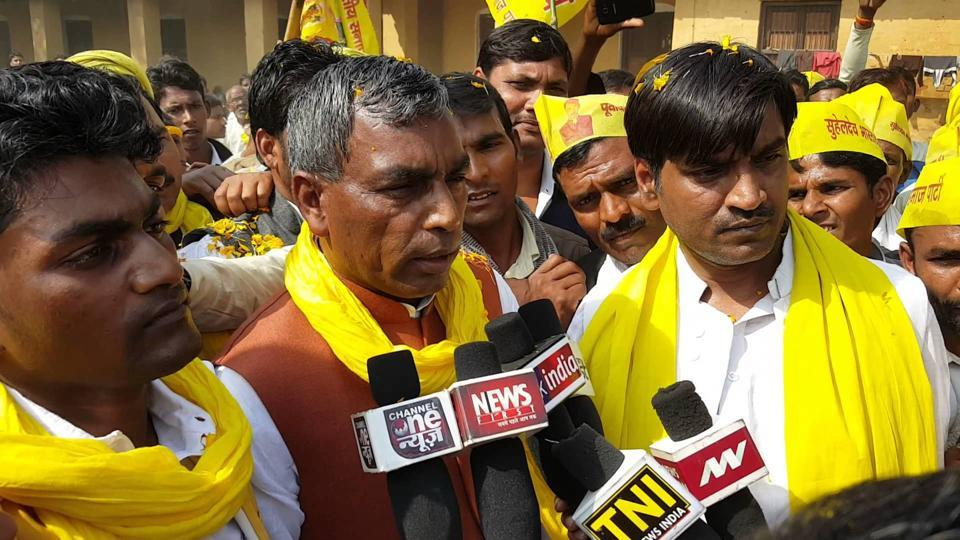 Cabinet Minister Om Prakash Rajbhar has announced to sit on the 'dharna' if the District Magistrate of Ghazipur Sanjay Kumar Khatri was not immediately transferred.