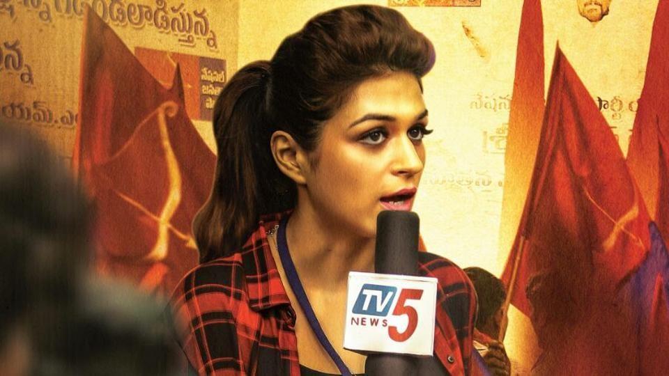 Chennai,Shraddha Das,PSV Garuda Vega