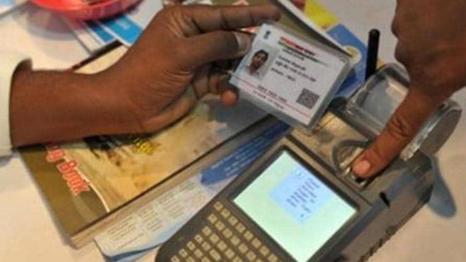 Aadhaar,PAN card,Link PANs with Aadhaar