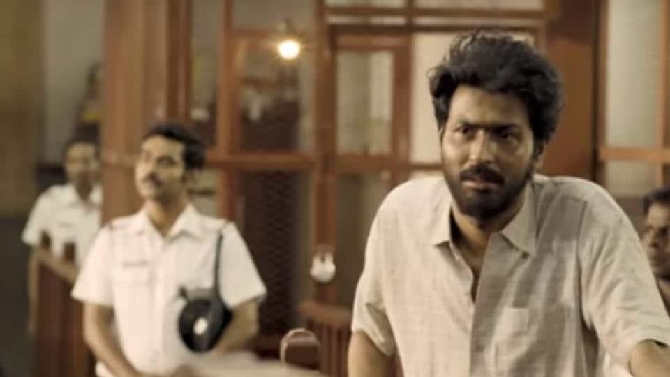 Dhananjoy,Dhananjoy trailer,Dhananjoy first look
