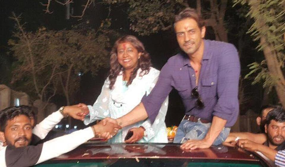 Arjun Rampal,Daddy,Arun Gawli