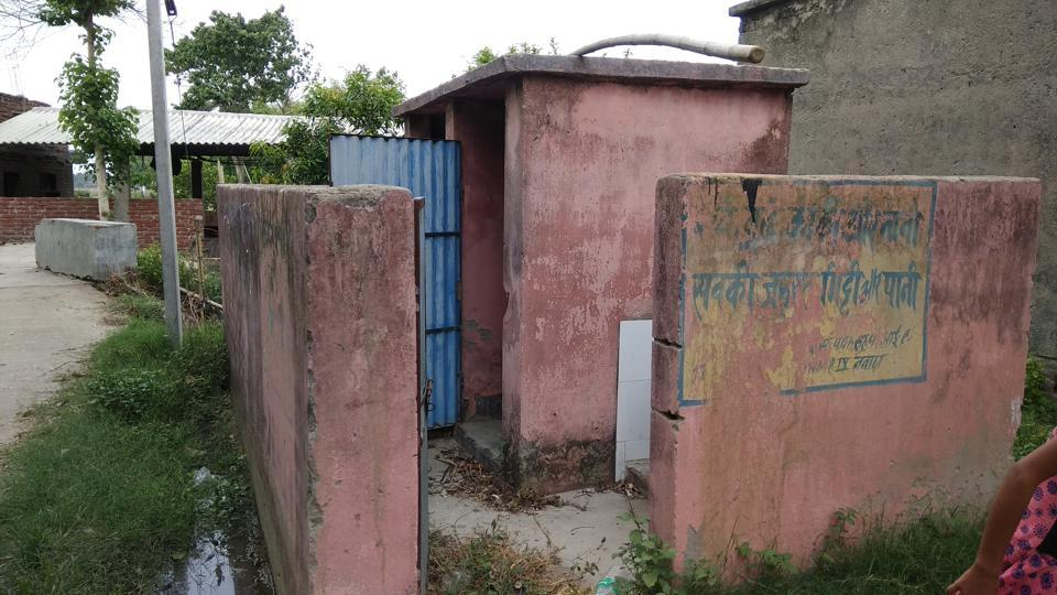 A defunct toilet at a primary school  in Ghazipur, in Bihar's Nawada district.