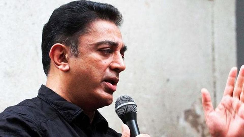 Kamal Haasan issued a statement in which he said that filmmaking in Tamil Nadu has been made difficult deliberately.