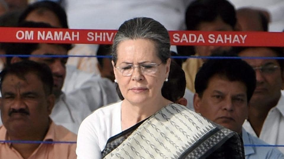 Sonia Gandhi's citizenship,Home ministry,Indian citizenship